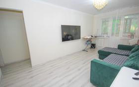 3-комнатная квартира, 58 м², 2/4 этаж, мкр №5 за 28.5 млн 〒 в Алматы, Ауэзовский р-н