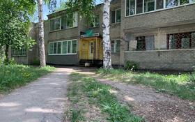 Магазин площадью 14 м², Рижская 21 за ~ 5.7 млн 〒 в Усть-Каменогорске