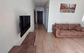2-комнатная квартира, 43 м², 13/18 этаж посуточно, Згвиспирис 4 за 19 000 〒 в Батуми