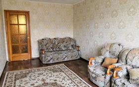 2-комнатная квартира, 48 м², 3/5 этаж, проспект Абулхаир Хана 155 — Циолковского за 12.5 млн 〒 в Уральске