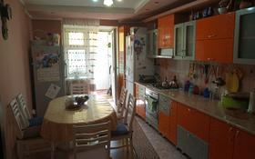 3-комнатная квартира, 97 м², 5/5 этаж, Интернациональная за 29.1 млн 〒 в Петропавловске