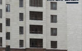 2-комнатная квартира, 46.3 м², 3/10 этаж, Бокейхана за 18.7 млн 〒 в Нур-Султане (Астана), Есиль р-н