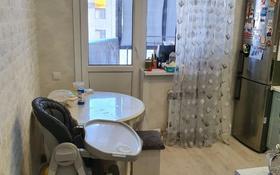 1-комнатная квартира, 43 м², 6/16 этаж помесячно, проспект Рахимжана Кошкарбаева 27 за 110 000 〒 в Нур-Султане (Астана), Алматы р-н