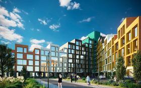 3-комнатная квартира, 126.6 м², 5/9 этаж, 14-й мкр 33 за ~ 74.7 млн 〒 в Актау, 14-й мкр