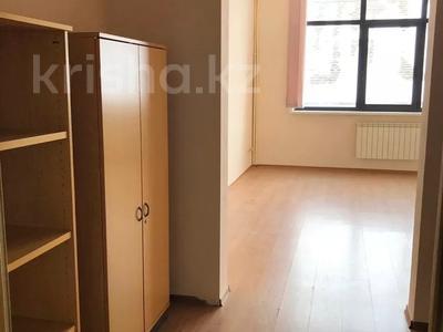 Офис площадью 32 м², мкр Самал-2 за 4 500 〒 в Алматы, Медеуский р-н