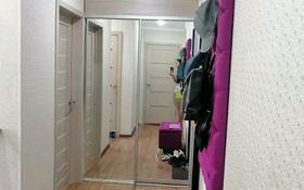 2-комнатная квартира, 45 м², 3/6 этаж, Парковая 2 а за 10.5 млн 〒 в Рудном