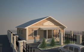 3-комнатный дом, 170 м², 10 сот., Тау-Самалы — Жазык за 14 млн 〒 в Кыргауылдах