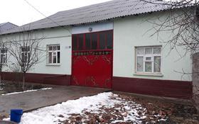6-комнатный дом, 150 м², 8 сот., Каратауский р-н, мкр Кайтпас 2 за 44 млн 〒 в Шымкенте, Каратауский р-н