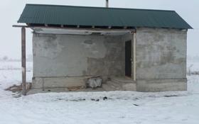 2-комнатный дом, 123 м², 5 сот., Еламан за 2.3 млн 〒 в Талгаре