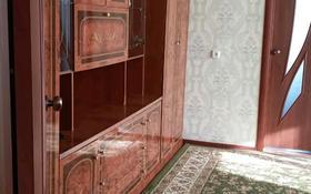 4-комнатная квартира, 64 м², 2/5 этаж, Район Автовакзала 12 за 13 млн 〒 в Рудном