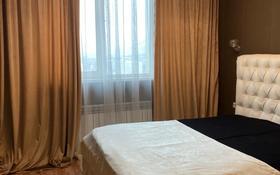 3-комнатная квартира, 119.5 м², 8/12 этаж, Жарокова — Утепова за 69 млн 〒 в Алматы, Бостандыкский р-н