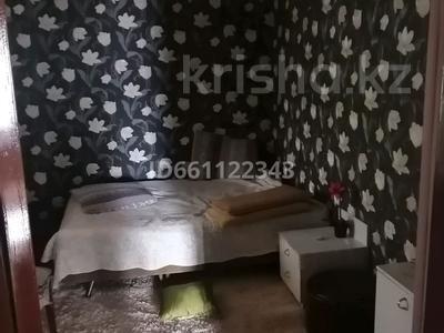 5-комнатный дом, 125 м², 11 сот., Нурпеисова 5/2 за 33 млн 〒 в Жанатурмысе — фото 10