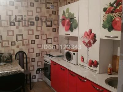 5-комнатный дом, 125 м², 11 сот., Нурпеисова 5/2 за 33 млн 〒 в Жанатурмысе — фото 14