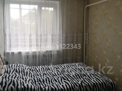 5-комнатный дом, 125 м², 11 сот., Нурпеисова 5/2 за 33 млн 〒 в Жанатурмысе — фото 5