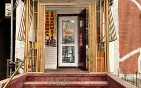 Магазин площадью 60 м², мкр Жетысу-2 46 за 31 млн 〒 в Алматы, Ауэзовский р-н