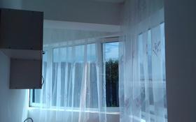 1-комнатная квартира, 34.7 м², 5/10 этаж помесячно, мкр Аксай-3А, Мкр Аксай-3А 90 — Толе Би Момышулы за 125 000 〒 в Алматы, Ауэзовский р-н