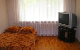 1-комнатная квартира, 30 м², 3/5 этаж посуточно, Гоголя 27 — Назарбаева за 12 000 〒 в Караганде, Казыбек би р-н