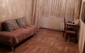 4-комнатная квартира, 90 м², 2/5 этаж, 7-й мкр 12 за 28 млн 〒 в Актау, 7-й мкр