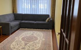 4-комнатная квартира, 91.8 м², 1/5 этаж, Бауржан Мамышулы 51/2 за 25 млн 〒 в Темиртау