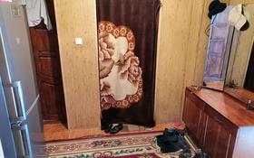 5-комнатная квартира, 80 м², 1/2 этаж, Балабеков 1/9 — Конаев за 15.4 млн 〒 в Акбулаке