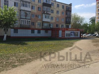 Магазин площадью 200 м², Ленина 191 за 2 500 〒 в Рудном