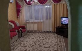 3-комнатный дом помесячно, 90 м², 4 сот., Дзержинского 61Б — Победы за 150 000 〒 в Костанае