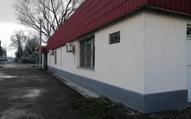 Здание, Капал Батыра площадью 200 м² за 2 500 〒 в Шымкенте, Енбекшинский р-н