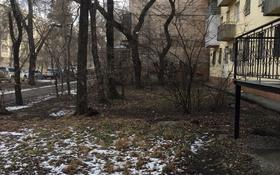 2-комнатная квартира, 42 м², 1/4 этаж, Казыбек Би за 22.5 млн 〒 в Алматы, Алмалинский р-н
