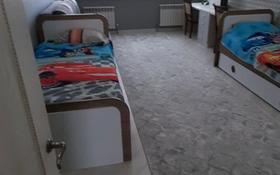 3-комнатная квартира, 110 м², 6/7 этаж, Новый Гарышкер за 42 млн 〒 в Талдыкоргане
