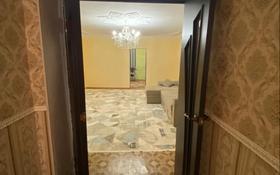 5-комнатная квартира, 102 м², 5/5 этаж, Толеби 139 за 11 млн 〒 в