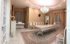 7-комнатный дом, 359 м², 7 сот., мкр Думан-2, Луч Востока 23 за 95 млн 〒 в Алматы, Медеуский р-н