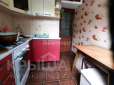 3-комнатная квартира, 61.44 м², 1/5 этаж, 7-й мкр 20/1 за 10.5 млн 〒 в Степногорске