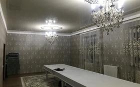 7-комнатный дом, 200 м², 10 сот., Укаш ата 15 за 38 млн 〒 в Туркестане