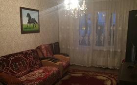 2-комнатная квартира, 43 м², 3/5 этаж, мкр Орбита-2, Орбита-2 мкр. за 20.5 млн 〒 в Алматы, Бостандыкский р-н