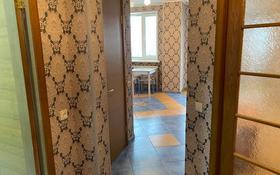 2-комнатная квартира, 50.4 м², 2/9 этаж, Бауыржан Момышулы — Жумабаева за 17.2 млн 〒 в Нур-Султане (Астана), Алматы р-н