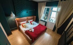 2-комнатная квартира, 60 м², 12/13 этаж посуточно, Розыбакиева 247к2 за 20 000 〒 в Алматы, Бостандыкский р-н