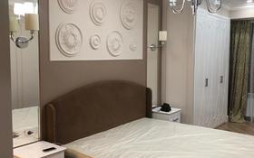 2-комнатная квартира, 55 м², 4/12 этаж, Тажибаевой за 44 млн 〒 в Алматы, Бостандыкский р-н