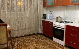2 комнаты, 100 м², Ауэзовский р-н, мкр Таугуль-1 за 25 000 〒 в Алматы, Ауэзовский р-н