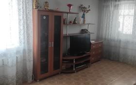 2-комнатная квартира, 45 м², 2/5 этаж помесячно, Республики 71/3 за 55 000 〒 в Темиртау