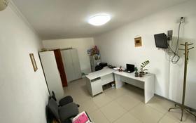 Офис площадью 62.9 м², 2 микрорайон 9 за 26 млн 〒 в Капчагае