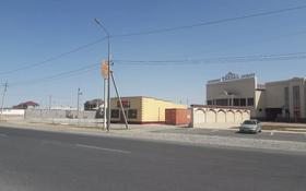 Под бизнес, назначение АЗС за 55 млн 〒 в Туркестане