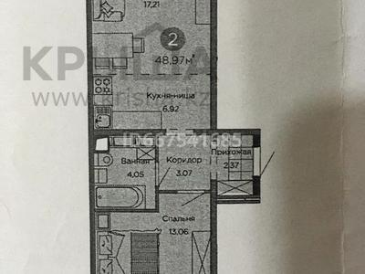 2-комнатная квартира, 49.73 м², 3/12 этаж, проспект Туран 55 за 18.5 млн 〒 в Нур-Султане (Астане), Есильский р-н