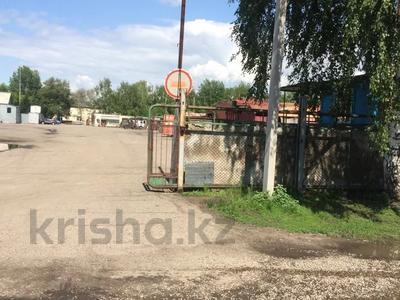 Промбаза 0.58 га, Авроры 183/1 за 45 млн 〒 в Усть-Каменогорске — фото 8