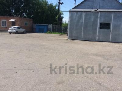 Промбаза 0.58 га, Авроры 183/1 за 45 млн 〒 в Усть-Каменогорске — фото 10