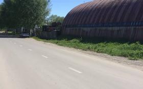 Промбаза 0.58 га, Авроры 183/1 за 45 млн 〒 в Усть-Каменогорске
