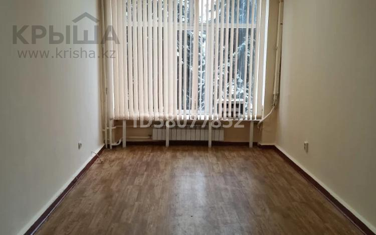 Офис площадью 17 м², Гоголя 86 — Наурызбай Батыра за 4 000 〒 в Алматы, Алмалинский р-н