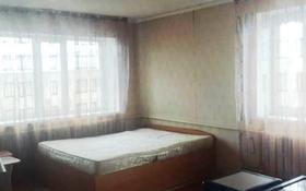 1-комнатная квартира, 30 м², 5/5 этаж, проспект Нуркена Абдирова 48/2 — Гоголя за 7.5 млн 〒 в Караганде, Казыбек би р-н