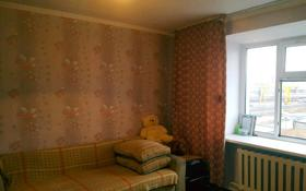 2-комнатная квартира, 30 м², 5/5 этаж, Тайбурыл 7а за 8 млн 〒 в Нур-Султане (Астана), р-н Байконур
