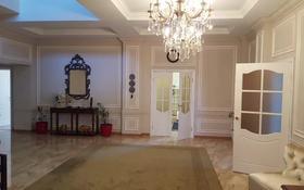 8-комнатный дом, 650 м², 45 сот., мкр Ерменсай 15 за 275 млн 〒 в Алматы, Бостандыкский р-н