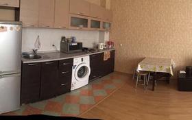 2-комнатная квартира, 45 м², 8 этаж помесячно, Сарайшык 7 за 150 000 〒 в Нур-Султане (Астана), Есиль р-н